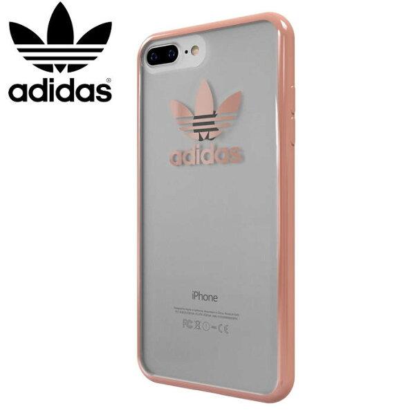 【adidasOriginals】5.5吋iPhone7Plusi7+玫瑰金TPUCover2017邊框加厚防摔手機套透明軟殼保護殼背蓋手機殼保護套