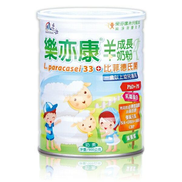 ●景岳 樂亦康成長羊奶粉900g/罐