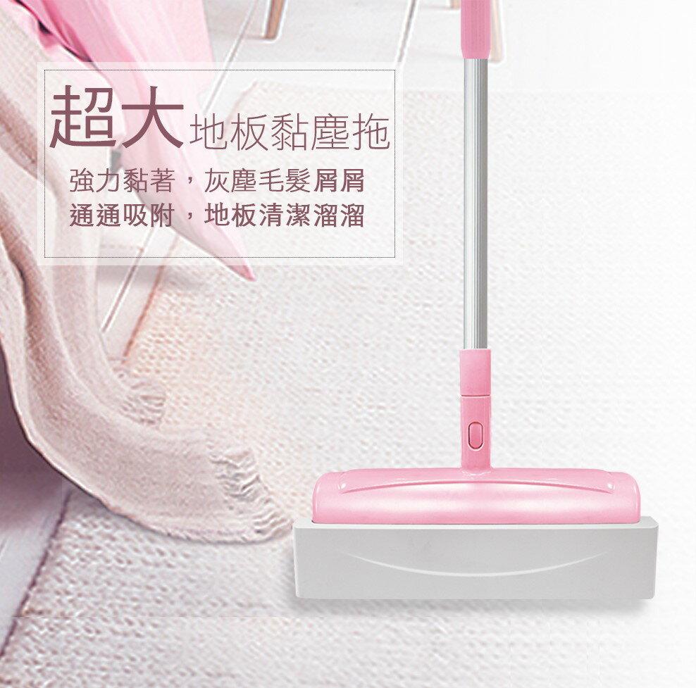 【家簡塵除】超大地板黏塵拖補充包3入