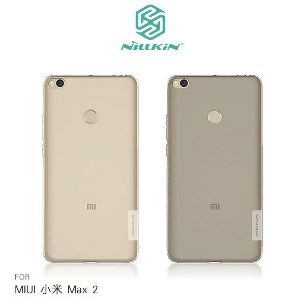 強尼拍賣~ NILLKIN MIUI 小米 Max 2 本色TPU軟套 軟殼 果凍套 透色套 - 限時優惠好康折扣