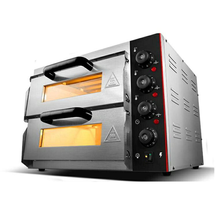 現貨 商用家用披薩烤箱 雙層二盤烘培烤箱 蛋糕面包烘烤爐披薩爐電烤箱 限時鉅惠85折