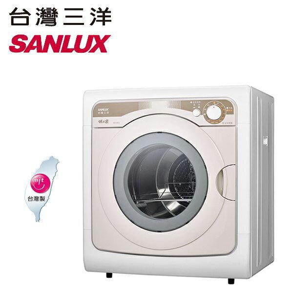 SANLUX 台灣三洋 7.5公斤機械式乾衣機 SD-85U