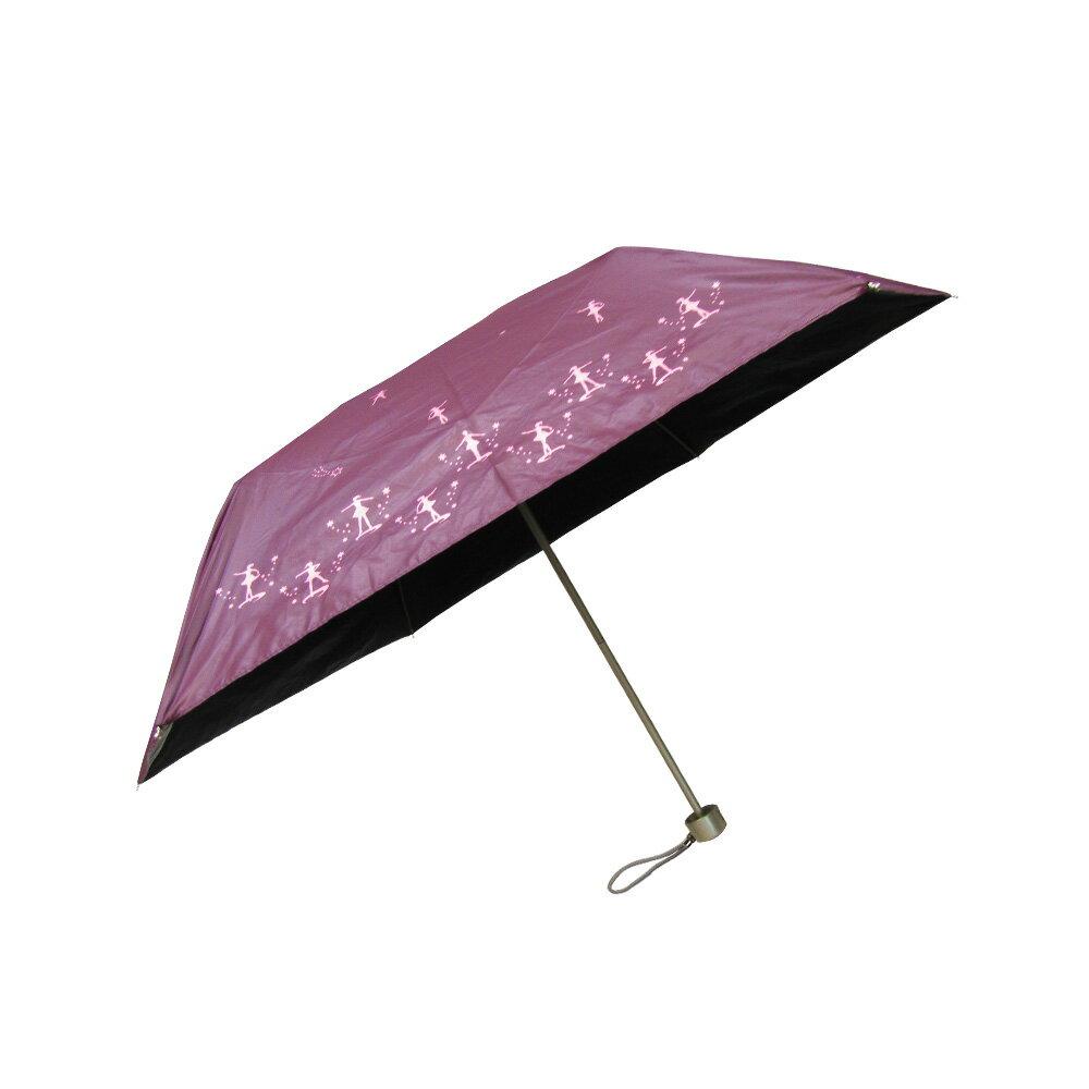雨傘 陽傘 ☆萊登傘☆ 抗UV 防曬 黑膠 色膠三折傘 中傘面  直接推開 不夾手  Leotern  舞孃(粉紅)