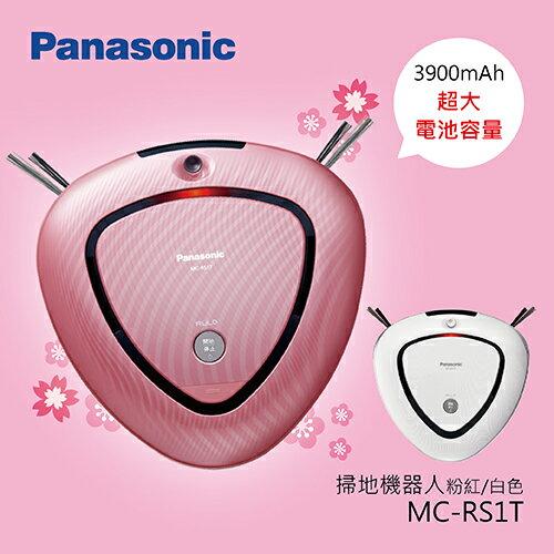 【滿3千,15%點數回饋(1%=1元)】Panasonic國際牌MC-RS1TRULO智慧掃地機器人(二色選擇)公司貨免運可分期