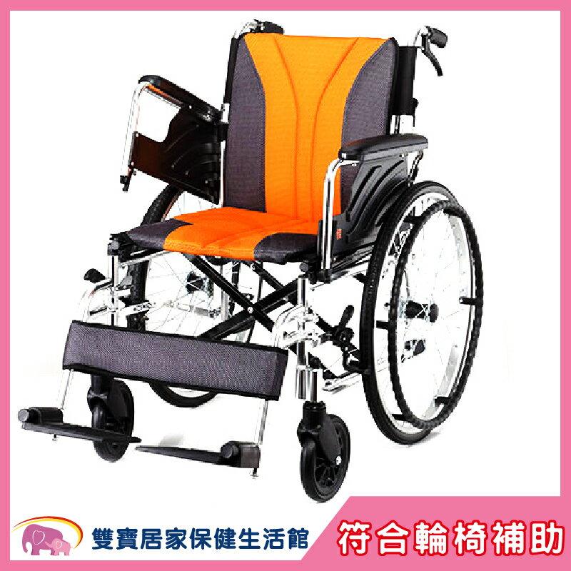 【 贈好禮 四選一 】均佳 鋁合金輪椅 JW-160 多功能型 機械式輪椅
