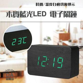 《DA量販店》全新 居家 生活 黑色 實木 綠光 LED 電子鐘/時鐘/鬧鐘/溫度計 (59-1438)
