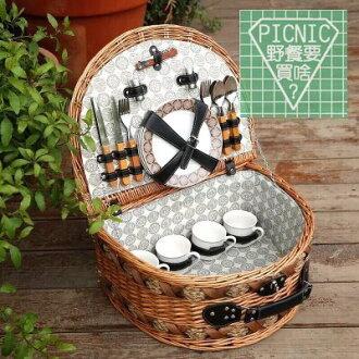 《野餐要買啥》半圓形宮廷風四人組復古手提野餐籃《野餐要買啥》瑕疵出清