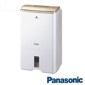 Panasonic國際牌16公升環保節能除濕機F-Y32EX