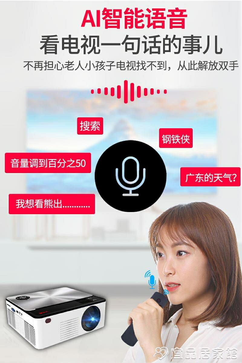 投影儀 新款轟天炮T5投影儀家用wifi小型便攜3D智能家庭影院臥室墻投看電影迷你手機一體機4k 宜品