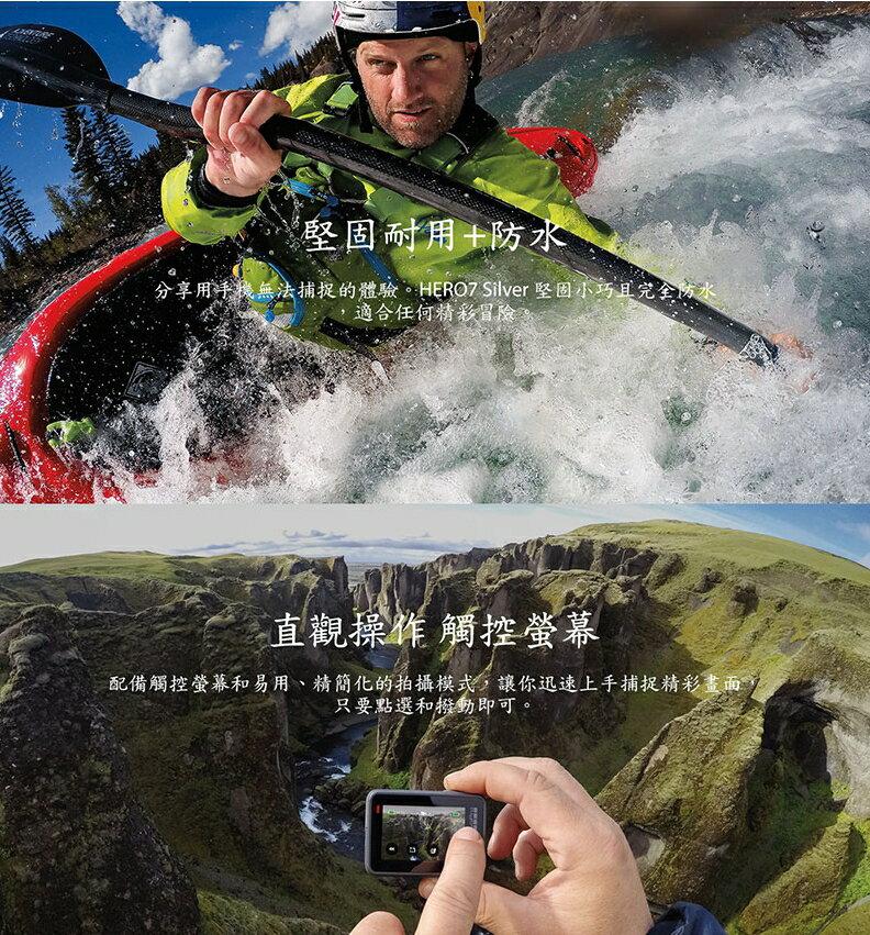 ★整點特賣★ GoPro HERO 7 White 運動相機 白色版 防水 1080p 潛水10尺 HERO7 6