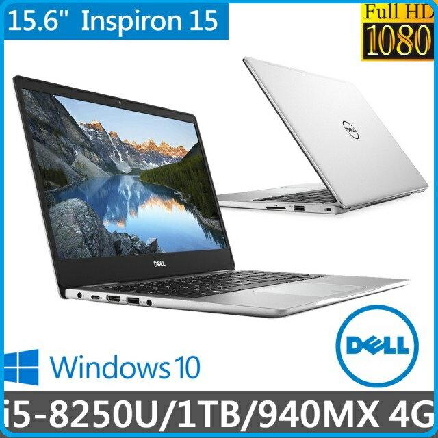 Dell 15-7570-R1548STW 銀 第八代15.6吋獨顯筆電 銀/I5-8250U/4G/1TB/940MX/Win10
