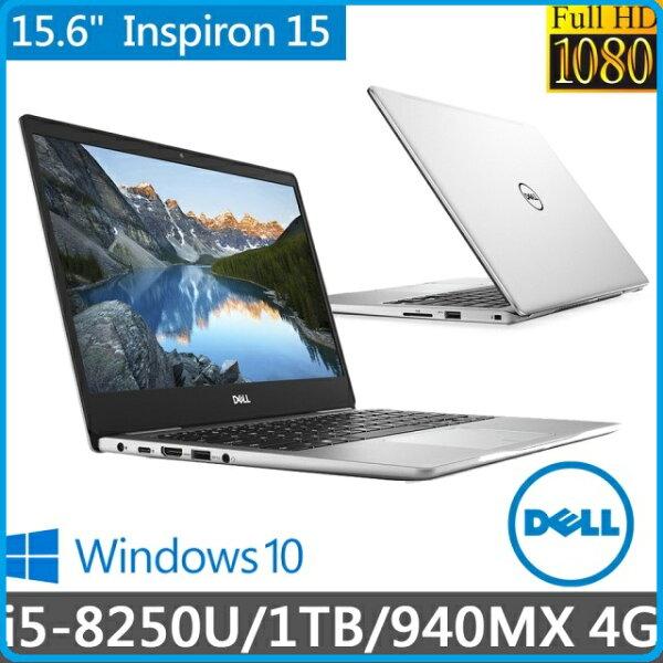 Dell15-7570-R1548STW銀第八代15.6吋獨顯筆電銀I5-8250U4G1TB940MXWin10