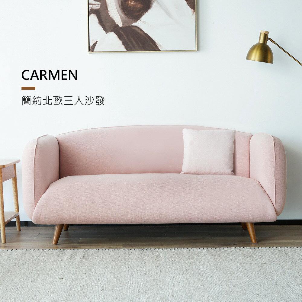 Carmen簡約北歐風三人沙發(含抱枕) 0