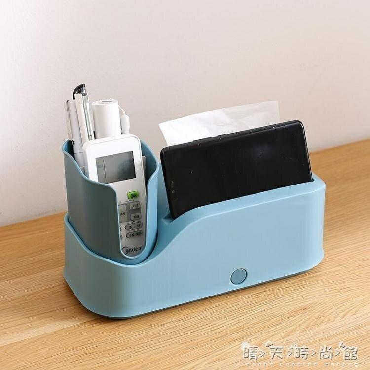 創意多功能桌面紙巾盒捲紙筒家用臥室客廳遙控器茶幾收納盒抽紙盒 晴天時尚麻吉好貨