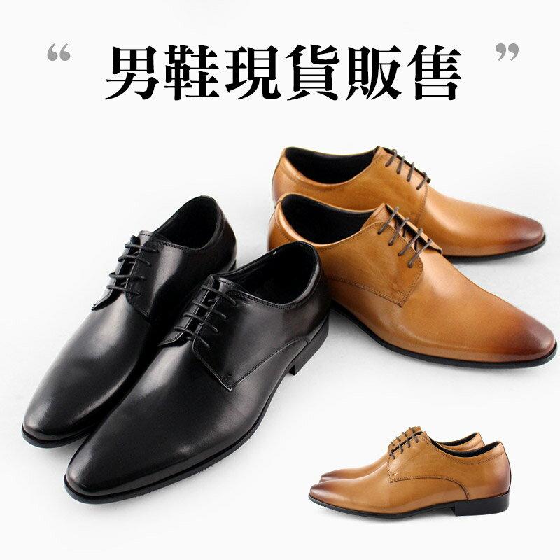 馬上出貨【F2-18018L】簡約綁帶真皮紳士鞋_Shoes Party 0