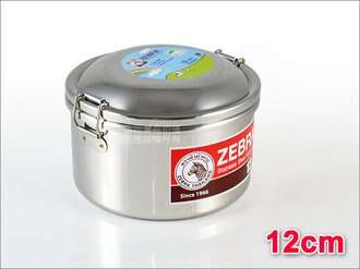 快樂屋♪ 極厚款~ZEBRA 斑馬牌 304不鏽鋼圓型雙層便當盒.飯盒.餐盒 12cm