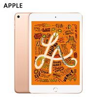 【Apple】2019 iPad mini 5 WiFi 64GB 7.9吋 平板 金色【三井3C】-SANJING三井3C-3C特惠商品