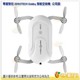 免運 三電版 零度智控 ZEROTECH Dobby 智能空拍機 飛行機 飛行器 公司貨 四軸 無人機 口袋機 空拍機
