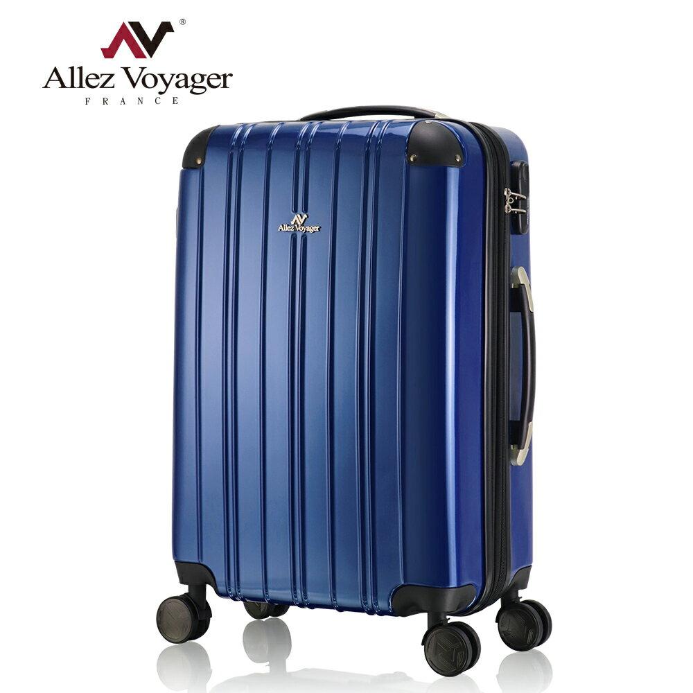 奧莉薇閣 28吋 國色天箱 可加大PC 行李箱 旅行箱