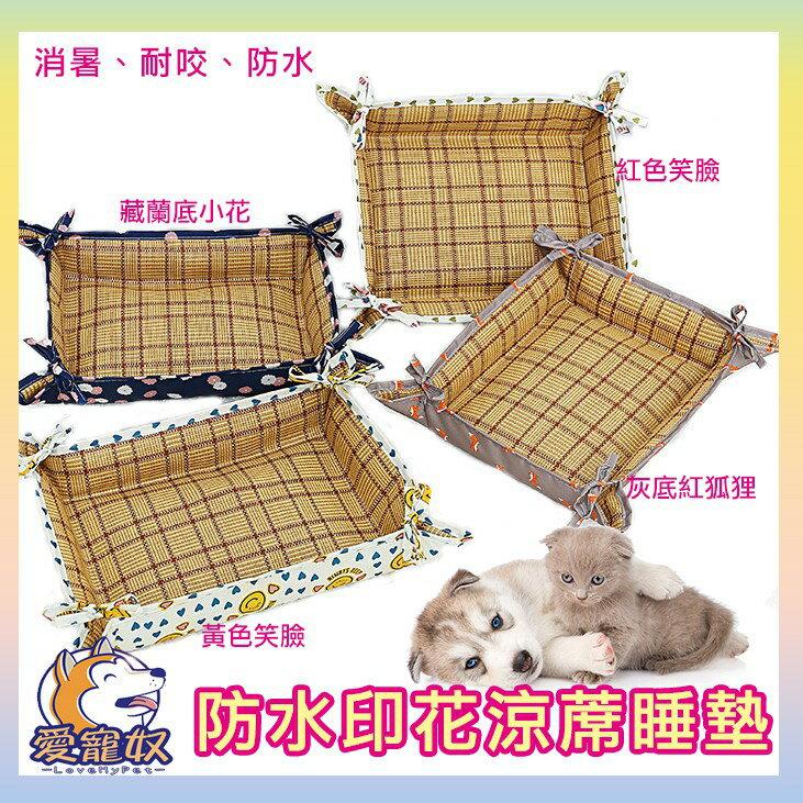 牛津布防水印花涼蓆睡墊 寵物床【C00046】