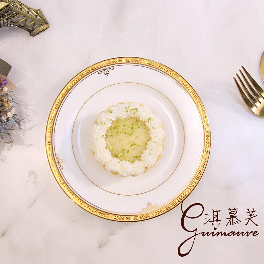 法式檸檬塔 1入 嚴選無籽檸檬【淇慕芙法式手作甜點】