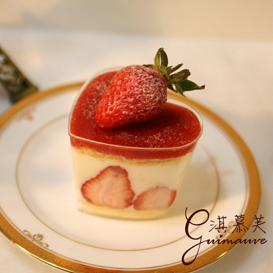 草莓芙蓮蛋糕(愛心杯)|淇慕芙法式手作甜點★樂天歡慶母親節滿499免運