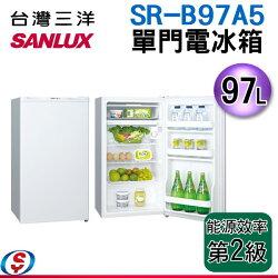 可議價【信源電器】97公升【SANLUX 台灣三洋 單門小冰箱】SR-B97A5 / SRB97A5
