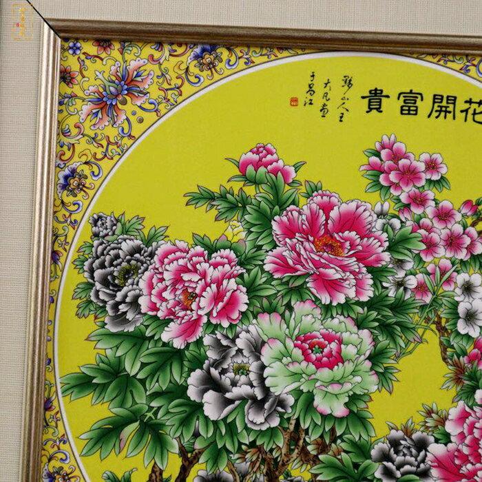 新品景德鎮瓷板畫花開富貴圖仿古做舊實木邊框客廳裝飾掛屏畫