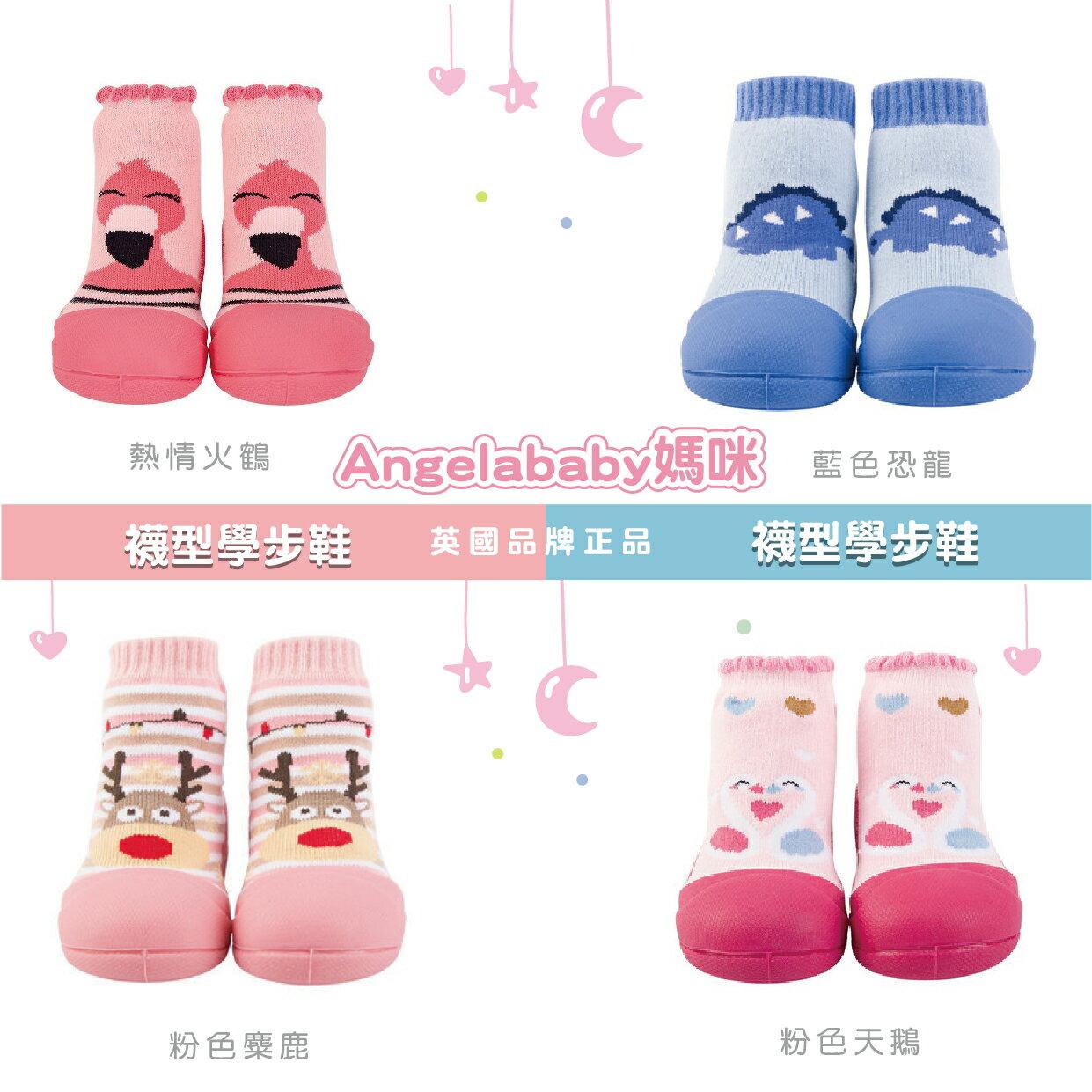 【培婗PeNi】英國品牌純棉毛圈襪鞋 / 幼兒學步鞋 / 襪型鞋 / 嬰兒鞋 2