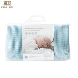 奇哥立體超透氣嬰兒床墊/涼墊(嬰兒床專用) 1393元