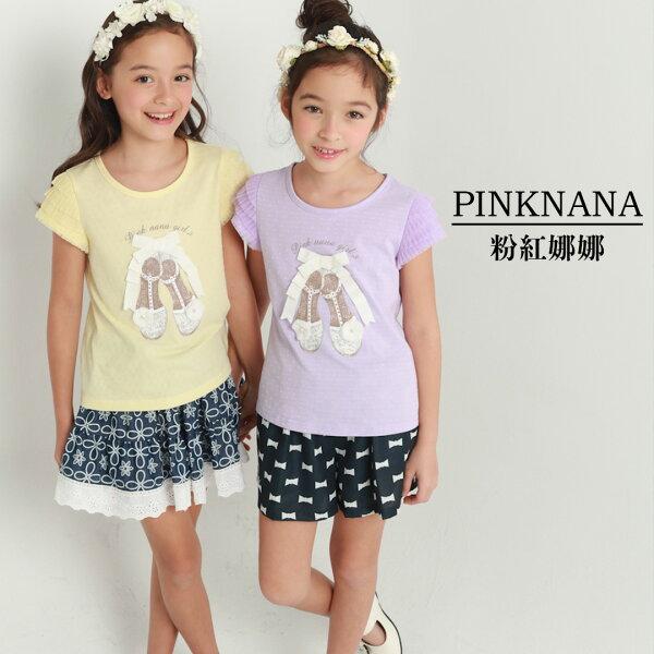 PINKNANA童裝女大童立體鞋子造型棉質上衣36113