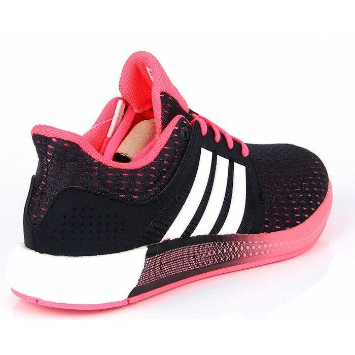【adidas 】愛迪達 Solar Boost 路跑 女鞋-S41995 3