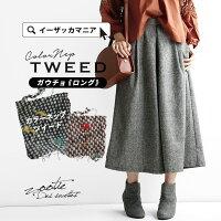 e-zakka 寬版舒適高腰喇叭褲/33470-1800754。2色。(3780)日本必買 日本樂天代購--日本樂天直送館-日本商品推薦