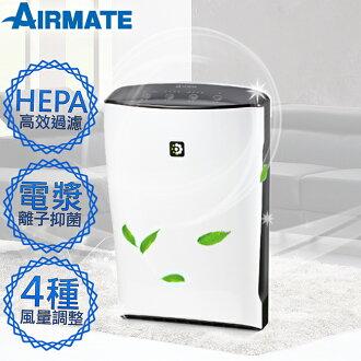 【艾美特AIRMATE】電漿離子智能空氣清淨機/AC34