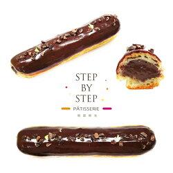 【微甜時光】比利時黑巧克力閃電泡芙 Belgium Chocolate Éclairs / 一盒四入