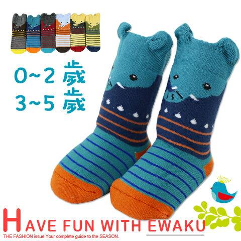 保暖毛巾底止滑寶寶襪大象款台灣製pb
