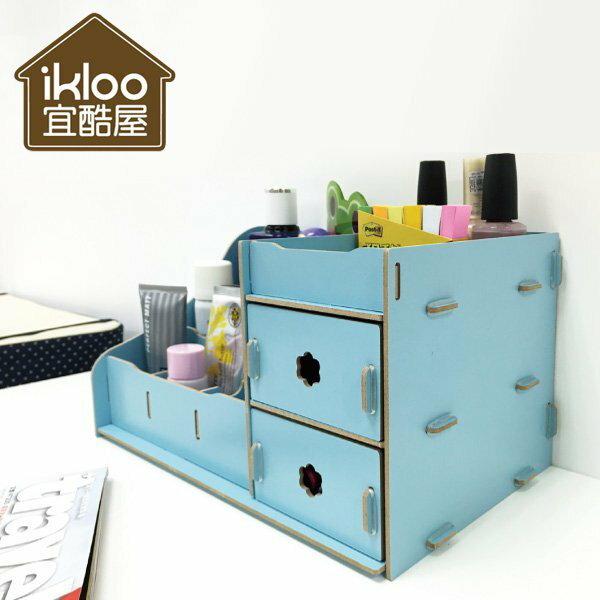 BO雜貨~SV5013~ikloo木質多層抽屜式小物收納盒 隔板可自由調整 多格置物櫃 抽