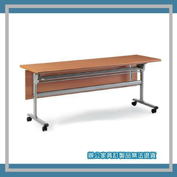 『商款熱銷款』【辦公家具】FCT-1560HA折合式會議桌書桌鐵桌摺疊臨時活動