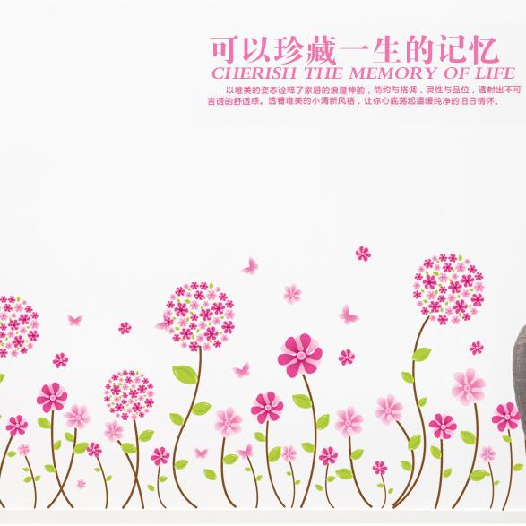 【壁貼王國】 園藝系列 無痕壁貼《繡球花 - LC7017》
