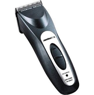 【日象】黑鑽電動理髮器充插有線/無線兩用/ZOH-2600C