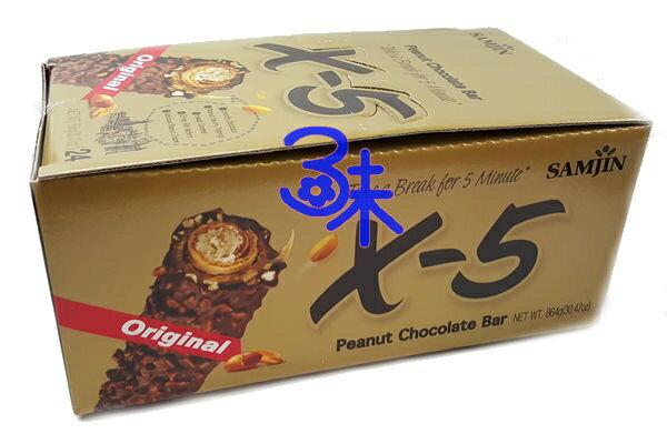 (韓國) Samjin X-5 花生巧克力捲心酥 1盒 864 公克 (36g*24支) 特價 480 元 【8809260944886 】(平均1支20元) (X-5 金色巧克力棒)