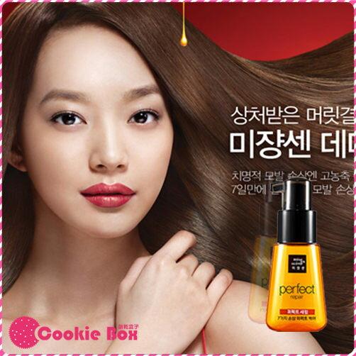 韓國 韓劇 來自星星的你 Mise en scene 玫瑰 精華 護髮油 髮油 護髮 千頌伊 全智賢 滋潤 *餅乾盒子*
