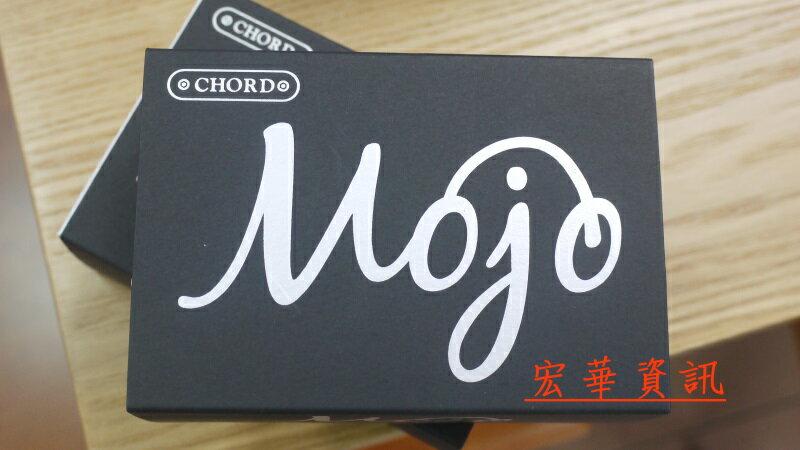 Chord Mojo 英國製 頂級隨身耳機擴大器
