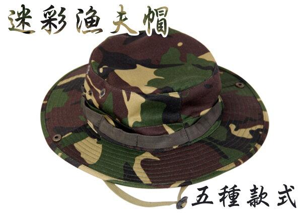 騎跑泳者-迷彩漁夫帽、登山健行旅遊釣魚露營,防曬透氣不悶熱,含頤帶,不怕風吹,五種款式