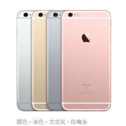 【32GB公司貨】蘋果Apple iPhone 6s Plus智慧型手機(5.5吋)★狂降$5000★