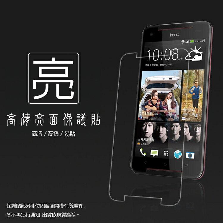 亮面螢幕保護貼  HTC Butterfly S 901e/x920s 蝴蝶機S 保護貼 亮貼 亮面貼