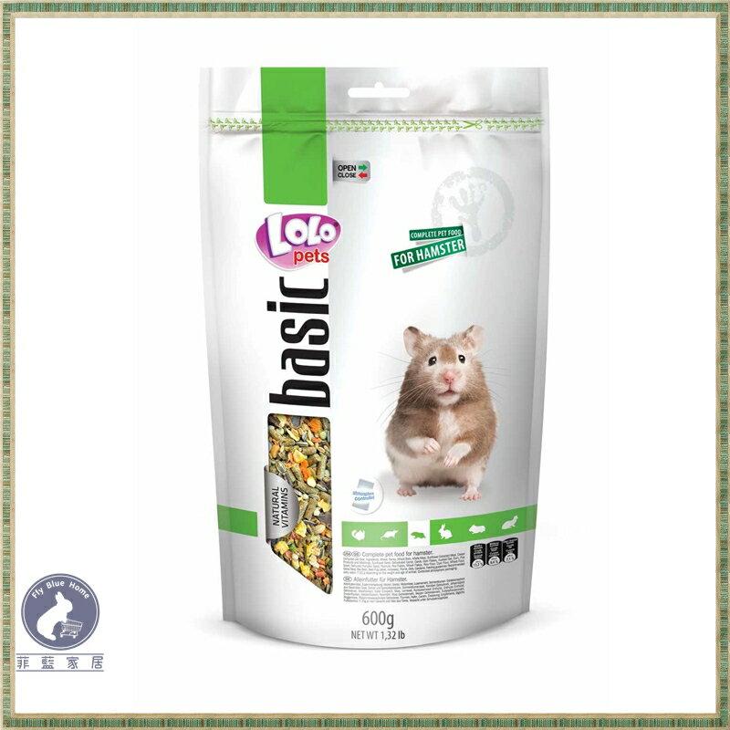【菲藍家居】波蘭LOLO 營養滿分寵物鼠主食600g 倉鼠主食 飼料 黃金鼠 楓葉鼠 倉鼠飼料