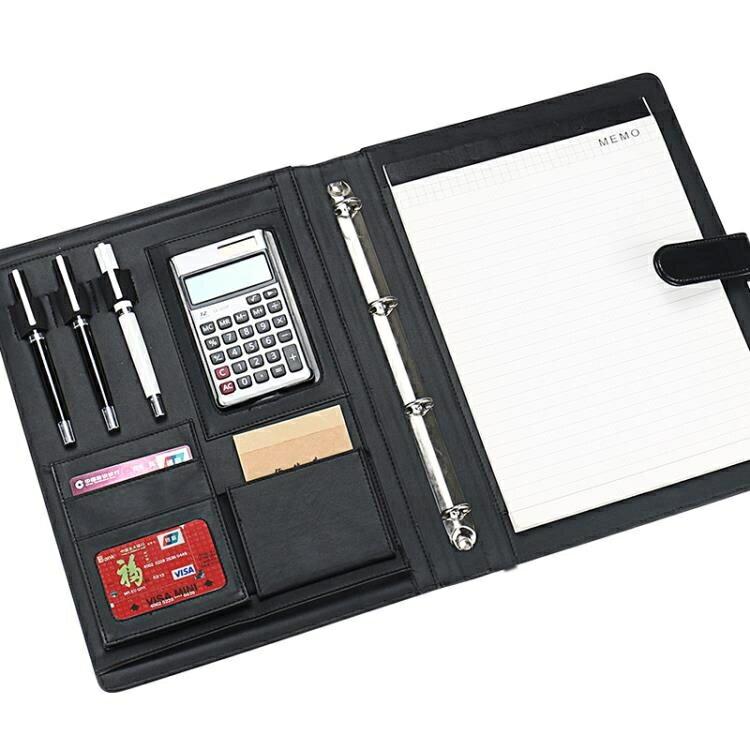 A4多功能文件夾皮質活頁經理夾定制辦公銷售黑色文件夾   領券下定更優惠