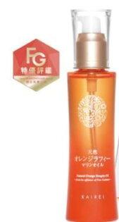 淨妍美肌:全新日本水產Nissui海之姬橙魚油105ml天然橙魚保濕精華油105ml送試用包【淨妍美肌】