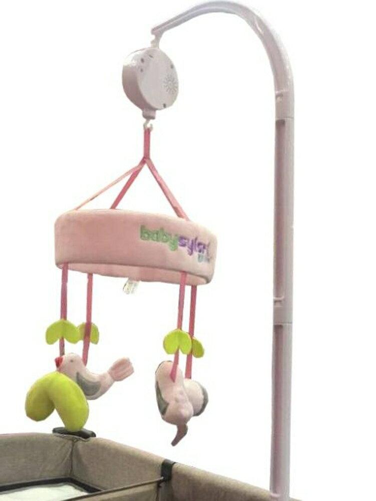 床鈴床鈴支架手工DIY配件嬰兒風鈴床掛架子大床游戲床支撐桿加長牢固 交換禮物 韓菲兒